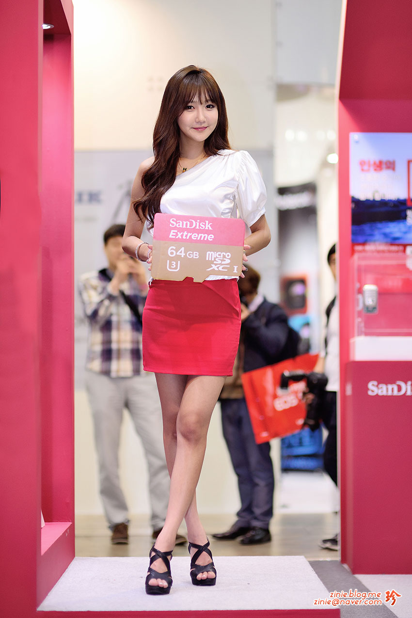 Jo In Young Photo Imaging 2015 Sandisk