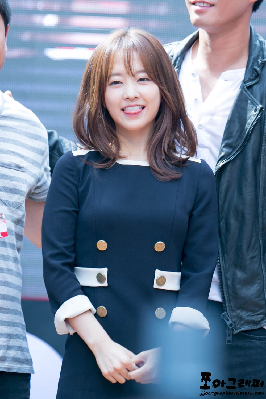 Park Bo Young Busan Film Festival 2015