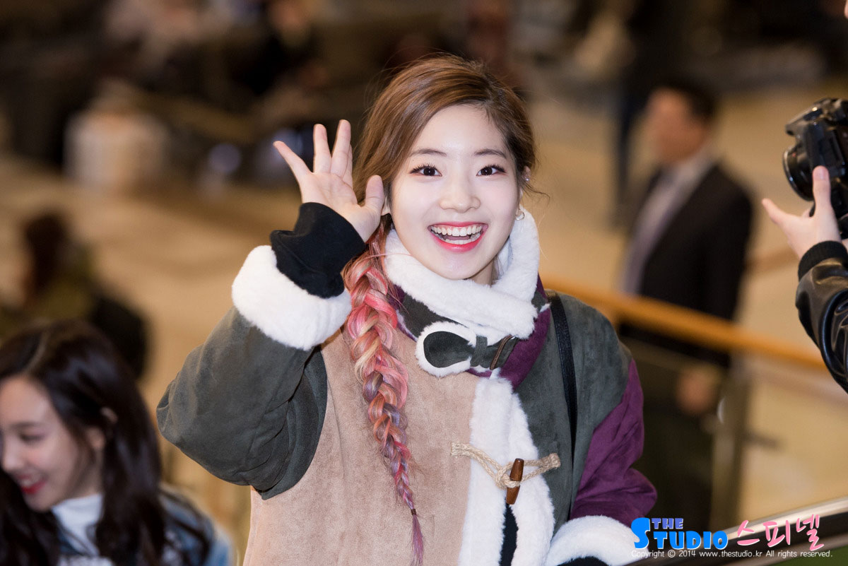 Twice Dahyun Gimpo airport fashion