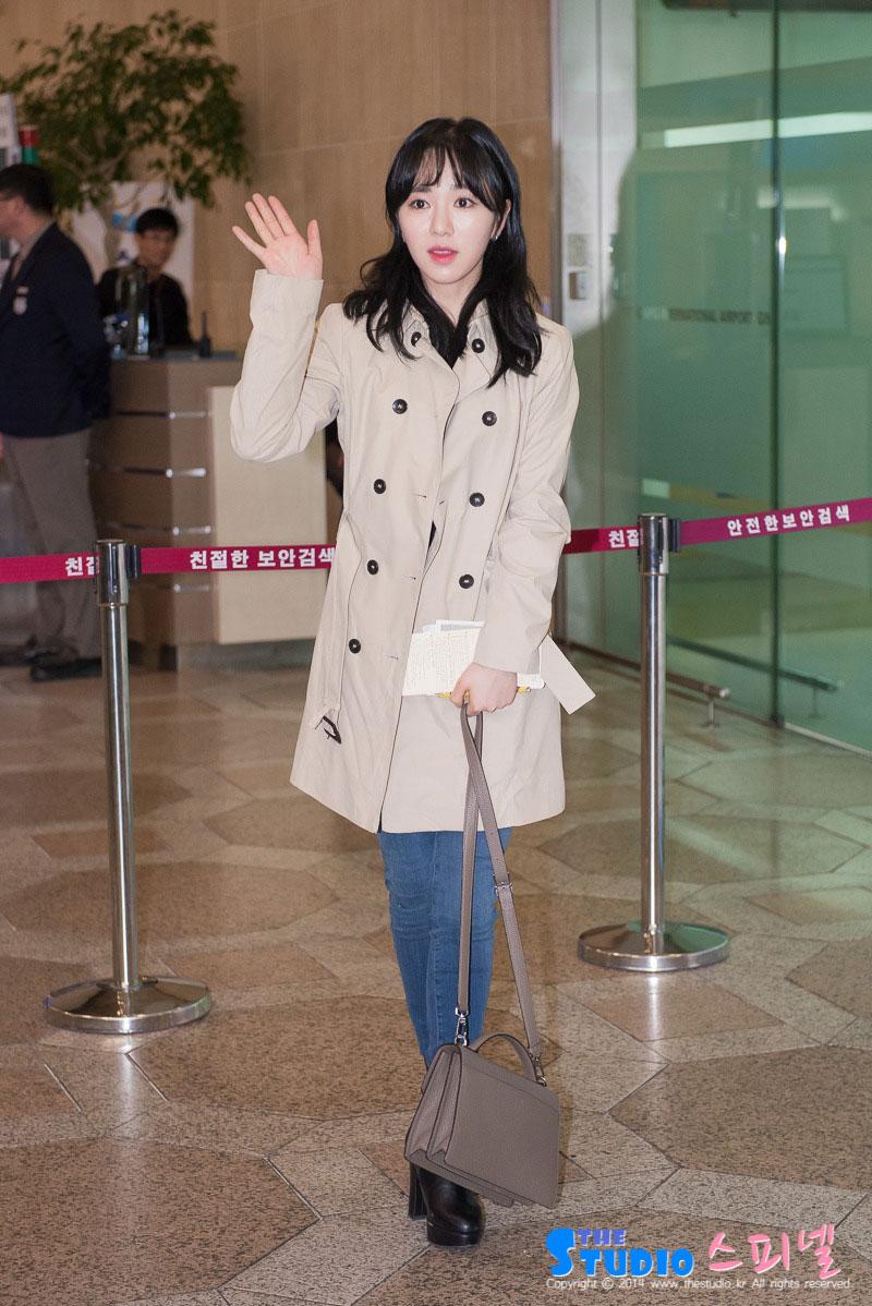 AOA Mina Gimpo Airport to Japan