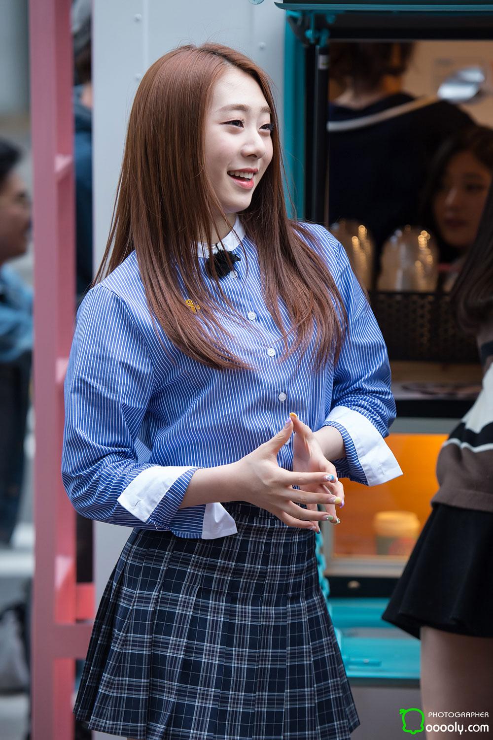 IOI Chaeyeon coffee tea fanmeet event