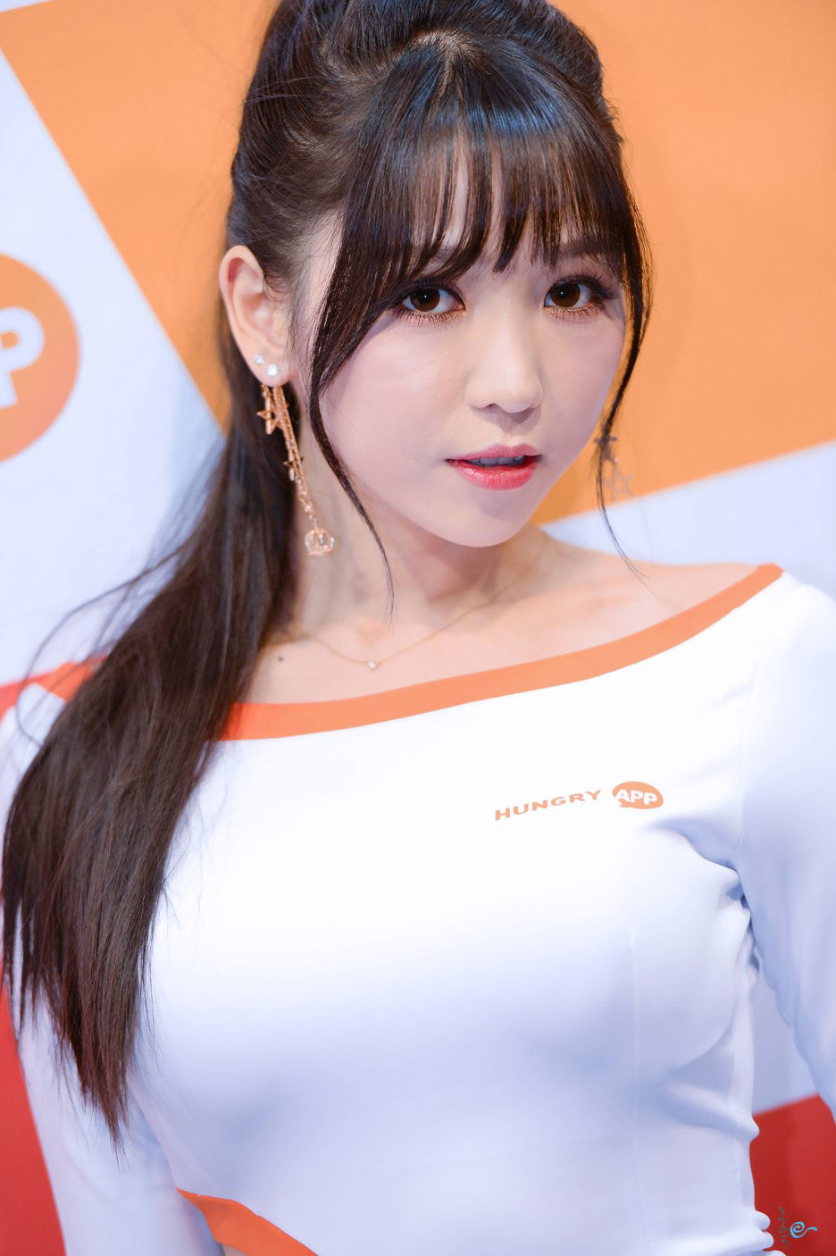 Lee Eun Hye GSTAR 2015 Hungry App