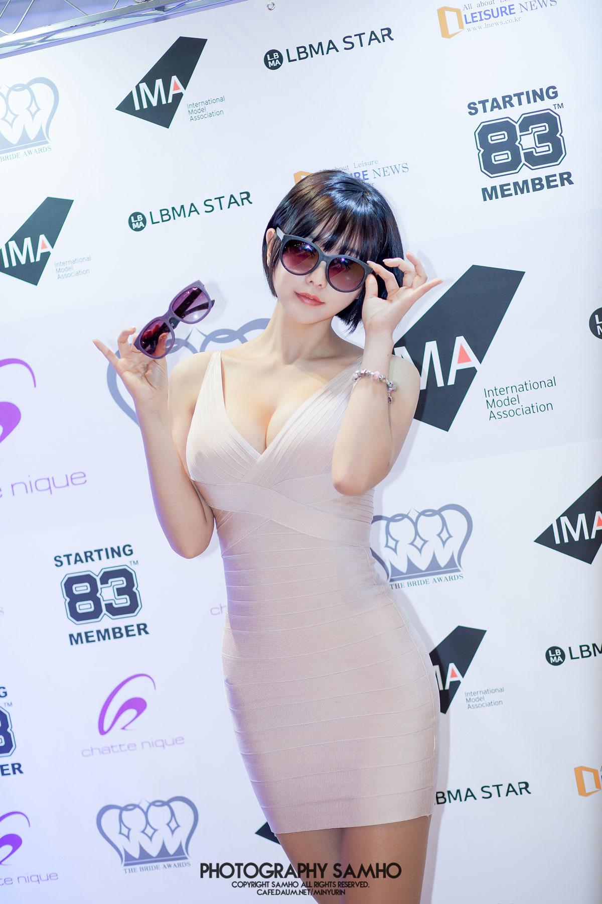 Ryu Ji Hye Korea International Optical Fair 2016