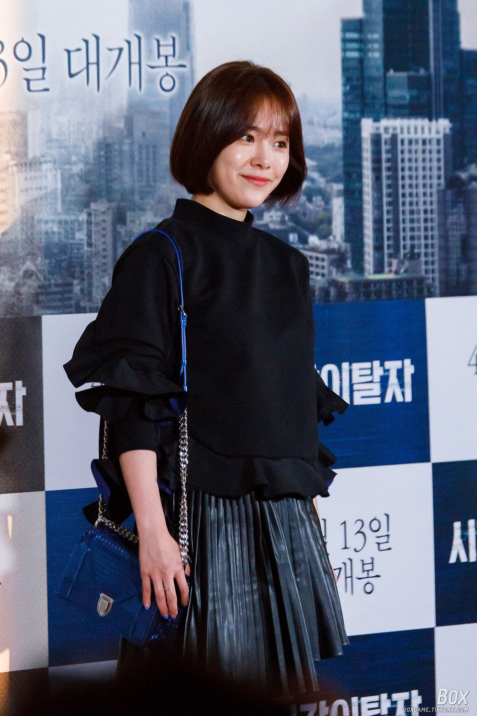 Han Ji Min Time Renegades movie premiere