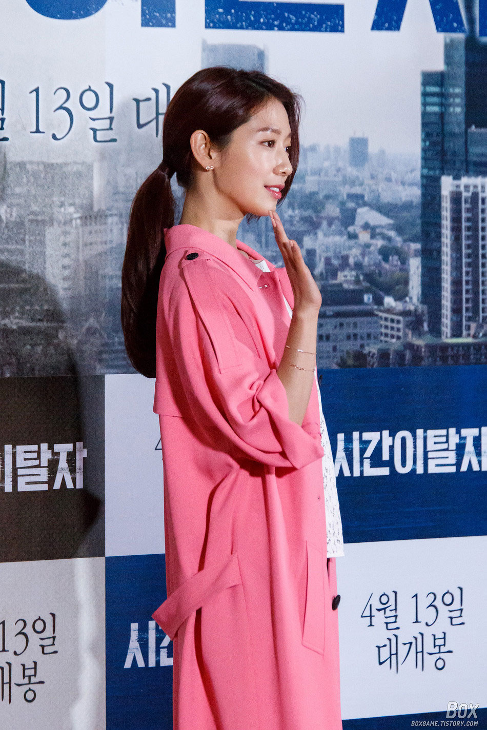 Park Shin Hye Time Renegades movie premiere