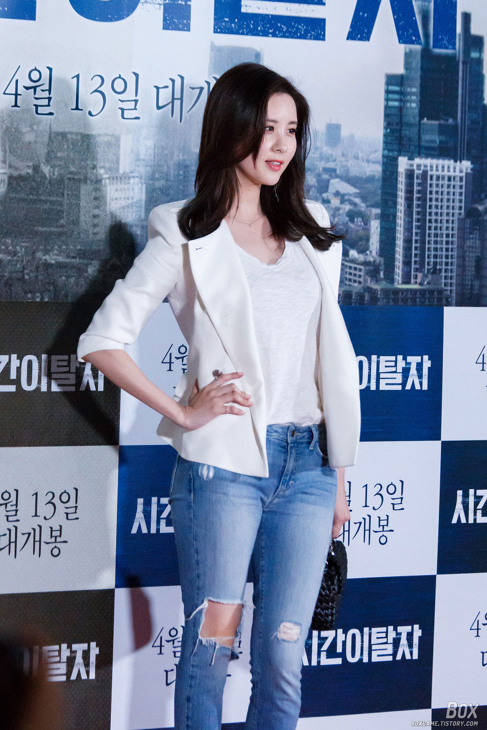 Seo Joo Hyun Time Renegades movie premiere