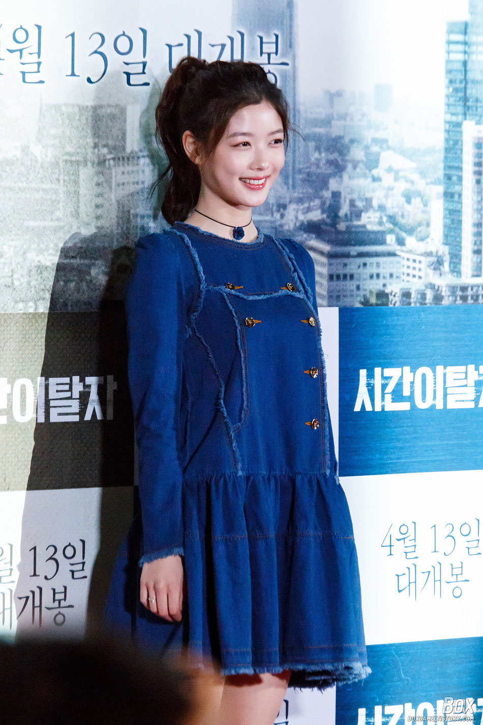 Kim Yoo Jung Time Renegades movie premiere
