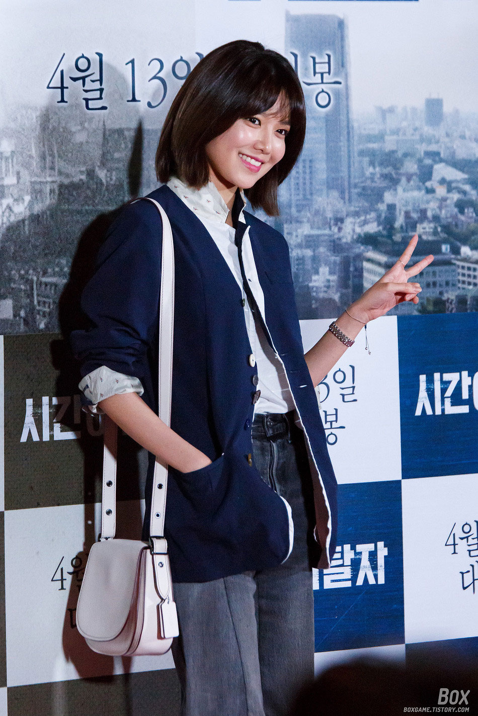 Choi Soo Young Time Renegades movie premiere