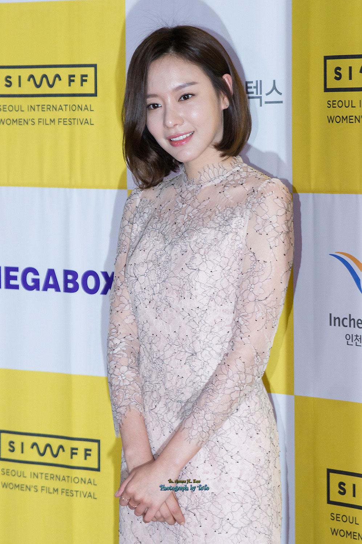 Kim Ah Joong Seoul Women Film Festival 2016