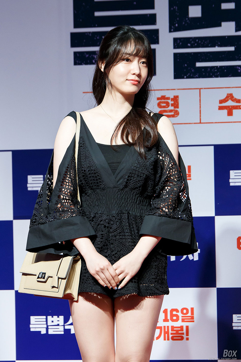 Ryu Hyo Young Proof of Innocence movie premiere