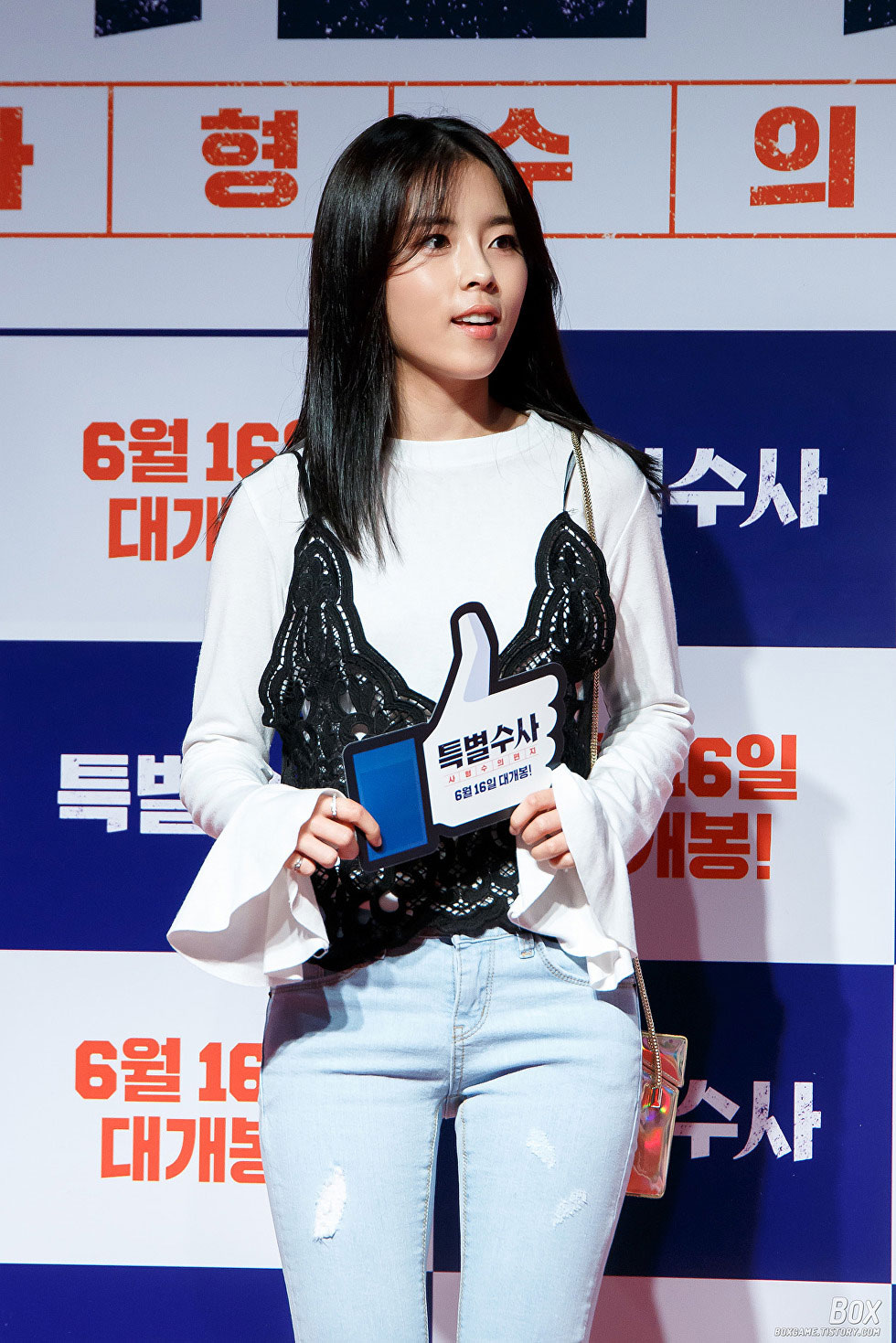 Min Do Hee Proof of Innocence movie premiere