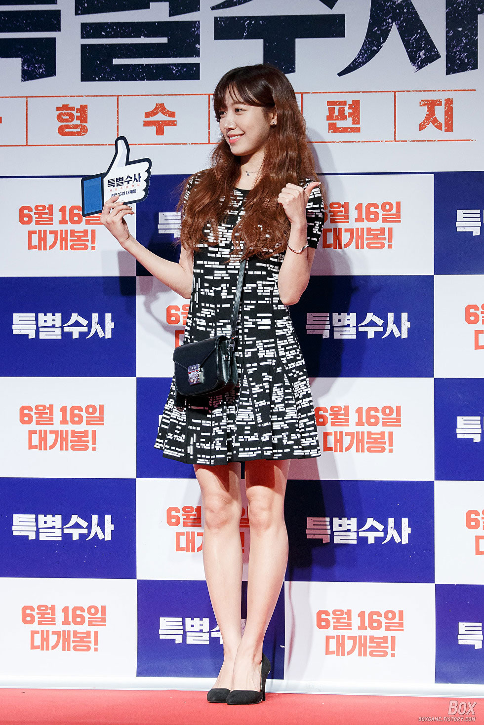 Kim Nam Joo Proof of Innocence movie premiere