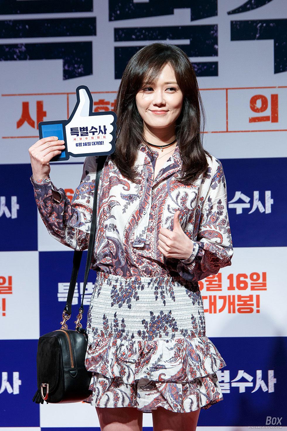 Jang Nara Proof of Innocence movie premiere