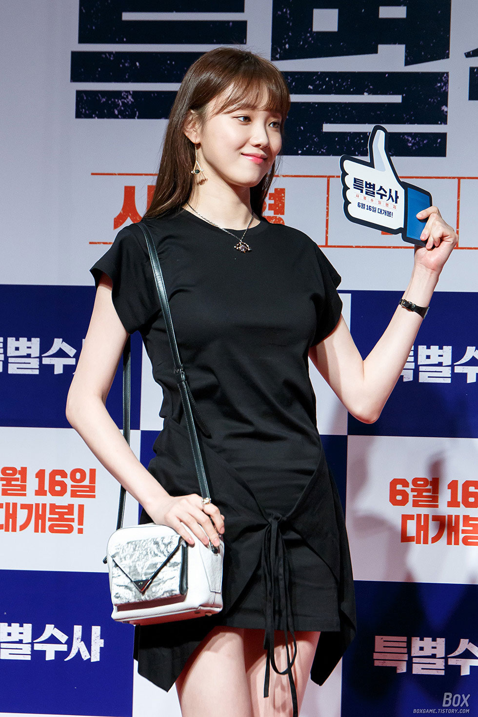 Lee Sung Kyung Proof of Innocence movie premiere