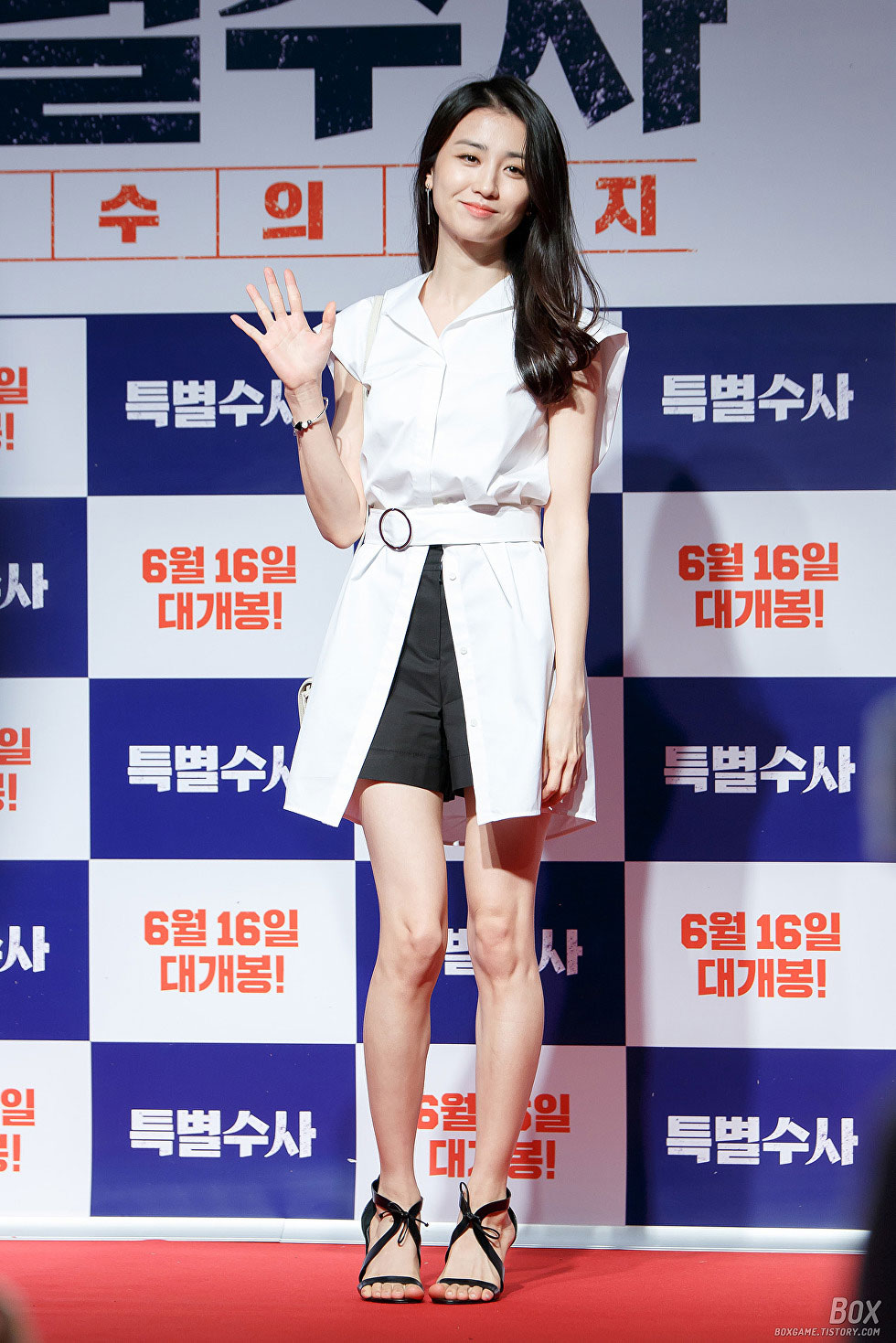 Park Ha Sun Proof of Innocence movie premiere