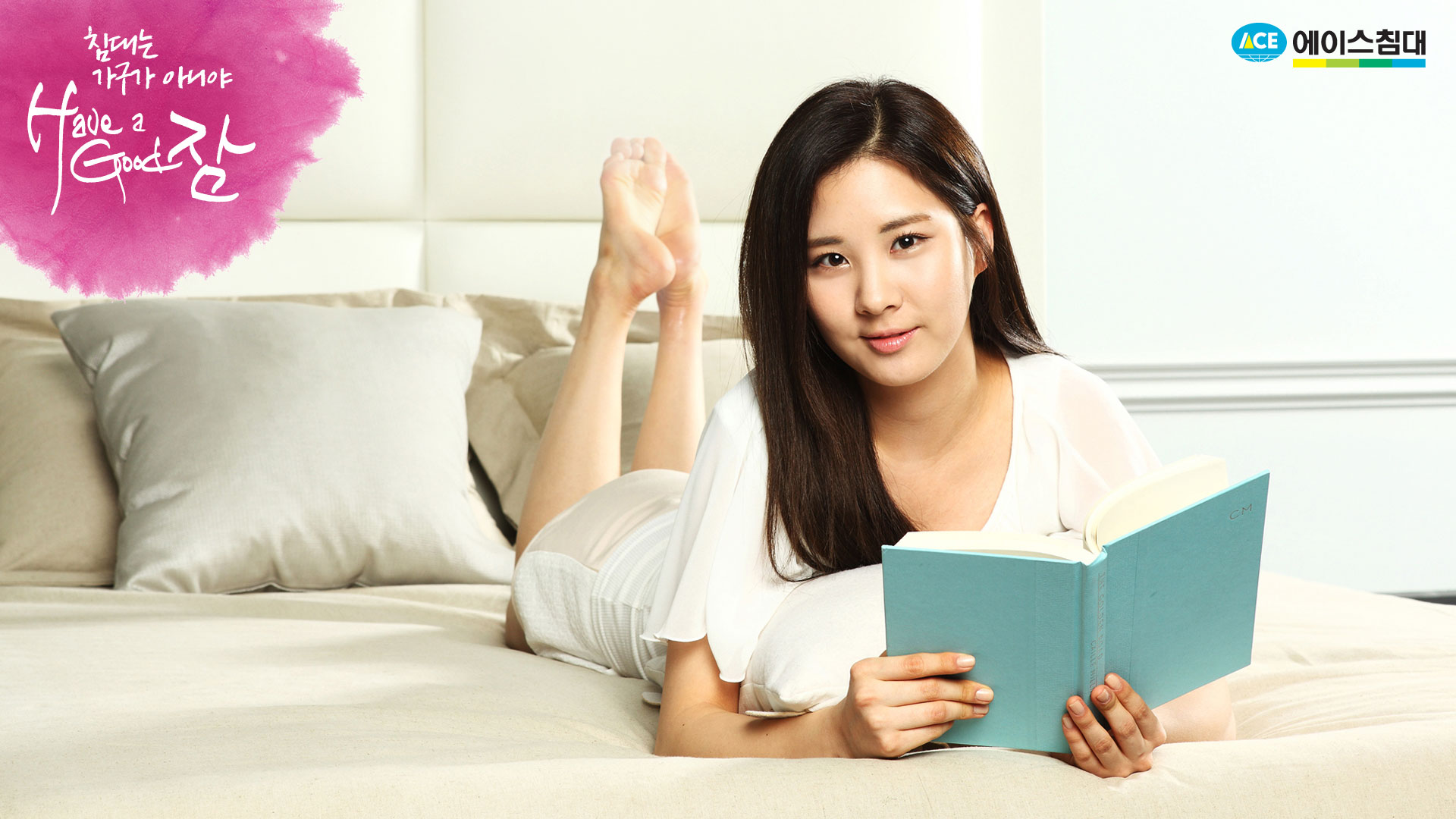 SNSD Seohyun Ace Bed wallpaper
