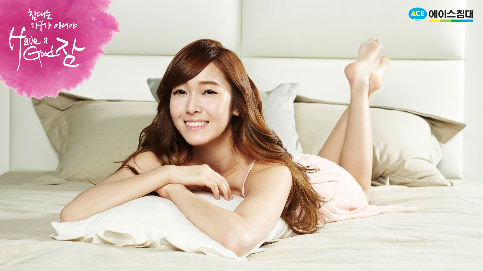 SNSD Jessica Ace Bed wallpaper