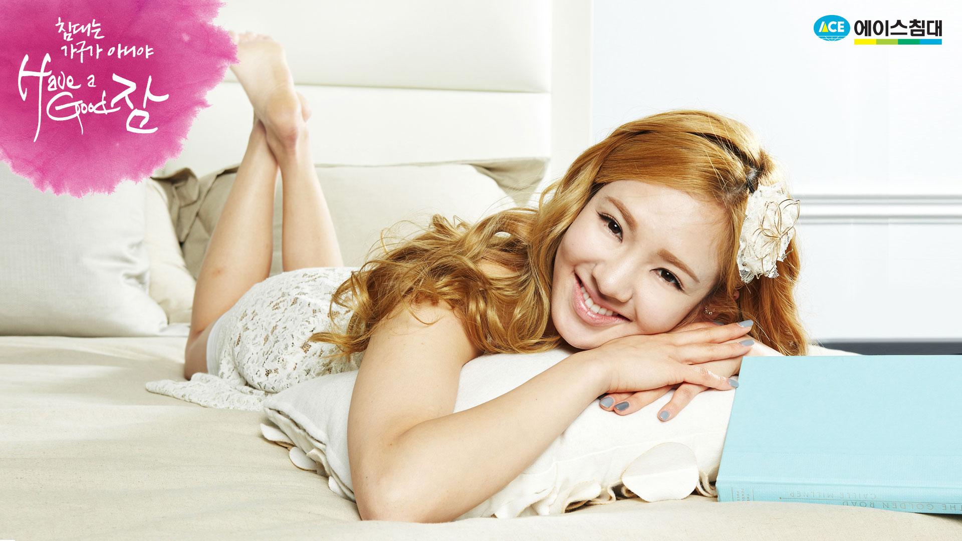 SNSD Hyoyeon Ace Bed wallpaper