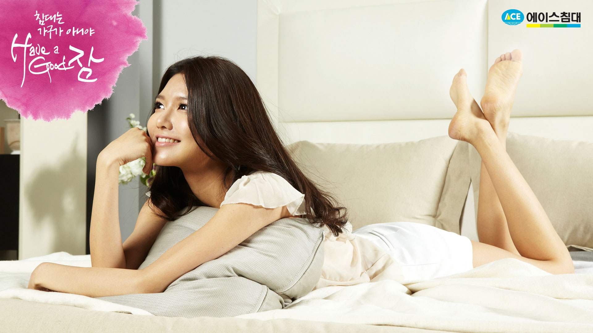 girls generation ace bed wallpapers
